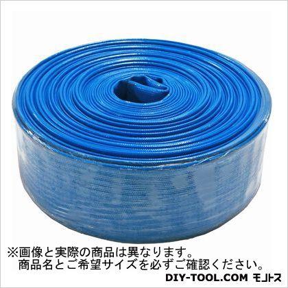 SUNUP 送水ホース 75x50m (75x50m)