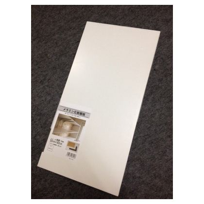 8色の棚板 茶色 化粧板 オーダー シック 厚さ15mm長さ1201mm〜1500mm奥行601mm〜900mm長さ1面はテープ処理済み約13.0〜16.2kg DIY 白 メイド 棚板 黒 ブラック 木目 ホワイト オーダー シャビー カラー棚板 カラー化粧 など