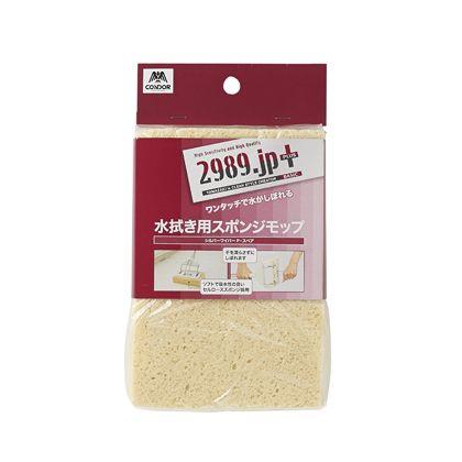 山崎産業(コンドル) 2989.jp+ シルバ-ワイパ-Pスペア 40
