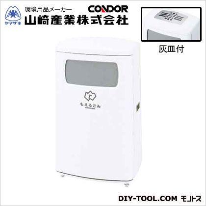 山崎産業(コンドル) ハイスカイダスト分別K SA-1 W W570×D430×H950(内容器403×320×500) (YW-311L-ID)