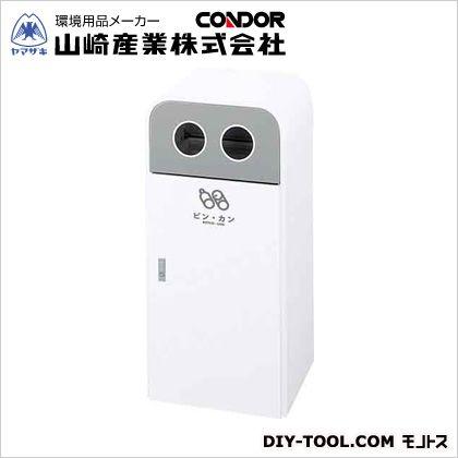 山崎産業(コンドル) スカイダスト分別 L-2 ホワイト W535×D495×H1145(内容器450×465×650) (YW-327L-ID)