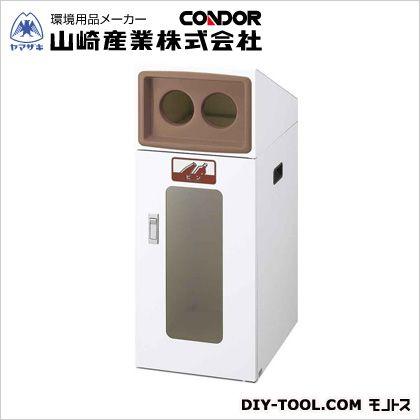 山崎産業(コンドル) リサイクルボックスTOS-50(あきビン) ブラウン W340×D490×H870 YW-333L-ID