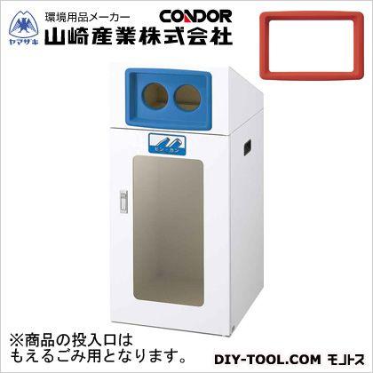 山崎産業(コンドル) リサイクルボックスTOS-90(もえるごみ) レッド W440×D520×H970 (YW-335L-ID)