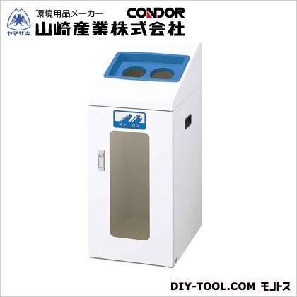山崎産業(コンドル) リサイクルボックスTIS-50(ビン・カン) ブルー W340×D490×H835 YW-360L-ID
