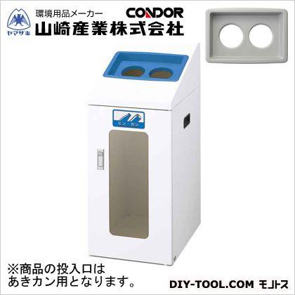 山崎産業(コンドル) リサイクルボックスTIS-50(あきカン) グレー W340×D490×H835 YW-362L-ID