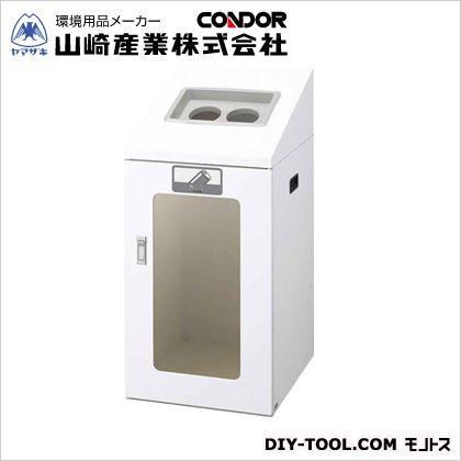 山崎産業(コンドル) リサイクルボックスTIS-90(あきカン) グレー W440×D520×H970 (YW-369L-ID)