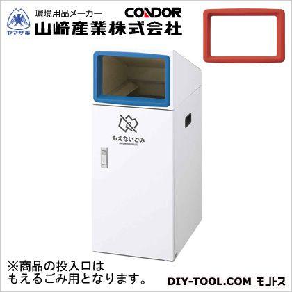 山崎産業(コンドル) リサイクルボックスTO-50(もえるごみ) レッド W340×D490×H870 YW-384L-ID