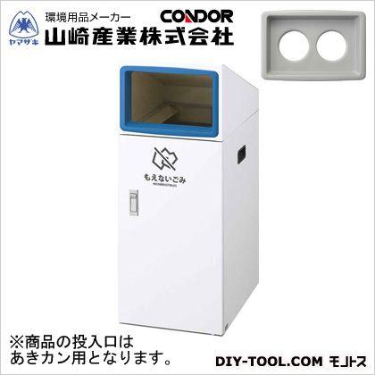 山崎産業(コンドル) リサイクルボックスTO-50(あきカン) グレー W340×D490×H870 YW-390L-ID