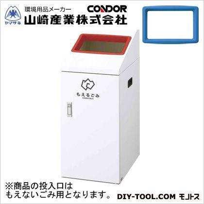 山崎産業(コンドル) リサイクルボックスTI-50(もえないごみ) ブルー W340×D490×H835 YW-413L-ID