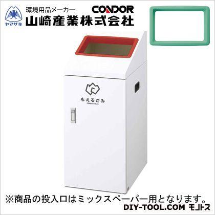 山崎産業(コンドル) リサイクルボックスTI-50(ミックスペーパー) グリーン W340×D490×H835 YW-415L-ID