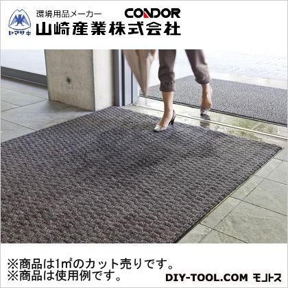 山崎産業(コンドル) 雨天用超吸水マット(価格1平米あたり) DGR F-216