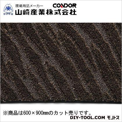 山崎産業(コンドル) ロンステップマット タフ500 ブラウン 600×900mm F-224-6