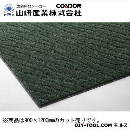 山崎産業(コンドル) ロンステップマット タフ500 グリーン 900×1200mm (F-224-12)