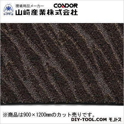 山崎産業(コンドル) ロンステップマット タフ500 ブラウン 900×1200mm (F-224-12)