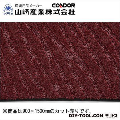 山崎産業(コンドル) ロンステップマット タフ500 レッド 900×1500mm (F-224-15)