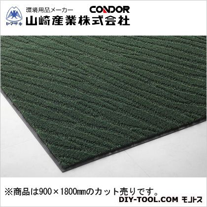 山崎産業(コンドル) ロンステップマット タフ500 グリーン 900×1800mm (F-224-18)
