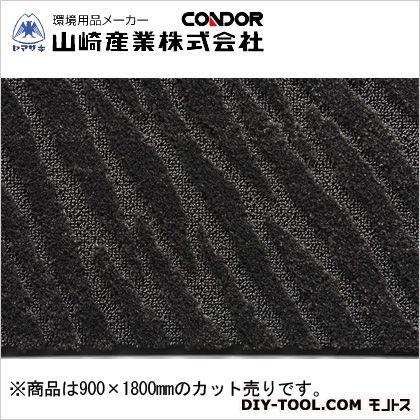 山崎産業(コンドル) ロンステップマット タフ500 グレー 900×1800mm (F-224-18)