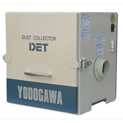 澱川電機墨盒過濾器集塵機DET100A