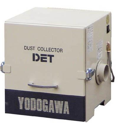 澱川電機墨盒過濾器集塵機DET200A