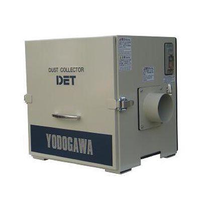 淀川電機 カートリッジフィルター式集塵機 (DET2200Y 50HZ)