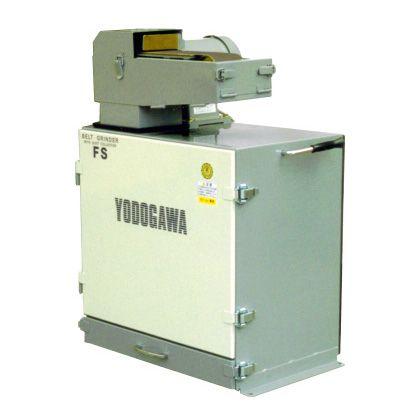 淀川電機 集塵装置付ベルトグラインダー(低速型)  FS-30N 60HZ