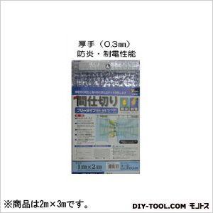 ユタカ シート簡易間仕切り防炎・制電2m×3mクリア  B322