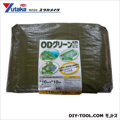 ユタカ #3000ODグリーンシート10mx10m 425 x 630 x 185 mm OGS-18 1枚