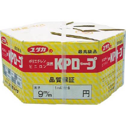 ユタカメイク KPメーターパックロープ 9mm×200m KMP9 1 個