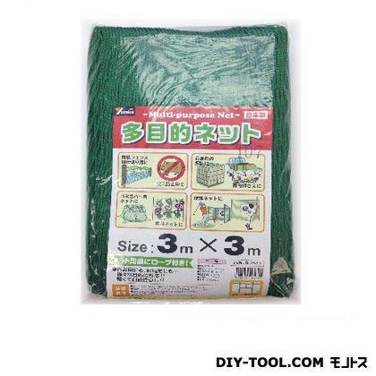 ユタカメイク 多目的ネット グリーン 3m×3m (B-2533)