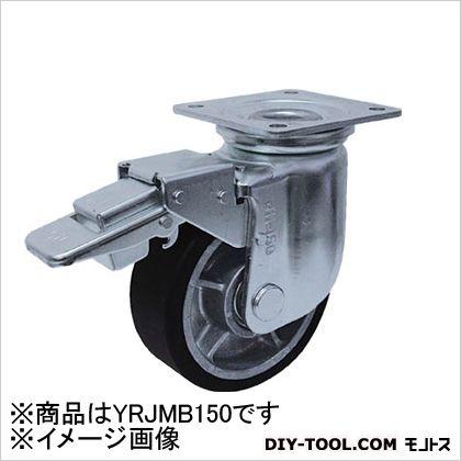 ヨドノ 重荷重用ウレタン車付自在車ブレーキ付 (×1個)  YRJMB150