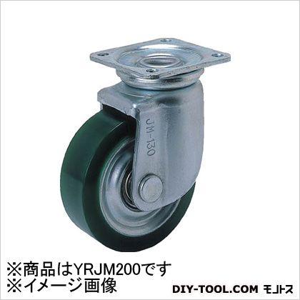 ヨドノ 重荷重用ウレタン車付自在車 (×1個)  YRJM200