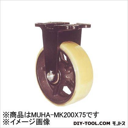 ヨドノ 鋳物重量用キャスター (×1個)  MUHAMK200X75