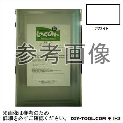 薬仙石灰 しっくのん室内用しっくい塗料 ホワイト 16kg