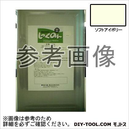薬仙石灰 しっくのん 室内用しっくい塗料 ソフトアイボリー 16kg