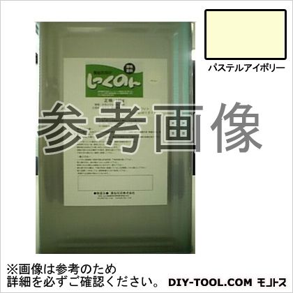 薬仙石灰 しっくのん 室内用しっくい塗料 パステルアイボリー 16kg
