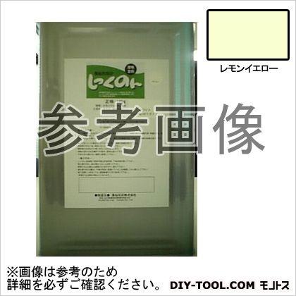 薬仙石灰 しっくのん 室内用しっくい塗料 レモンイエロー 16kg