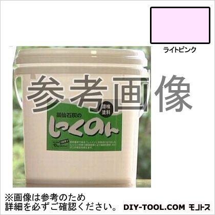 薬仙石灰 しっくのん 室内用しっくい塗料 ライトピンク 10kg