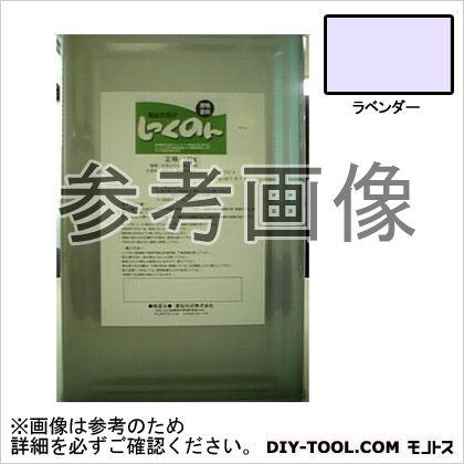 薬仙石灰 しっくのん 室内用しっくい塗料 ラベンダー 16kg