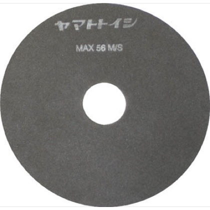 チェリー レジノイド極薄切断砥石(205×1.0) YP2010 25枚