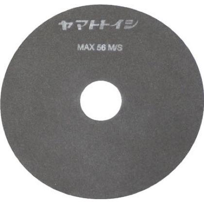 チェリー レジノイド極薄切断砥石(200×2.0) YS2020 25枚