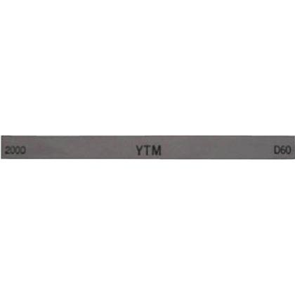 大和製砥所(チェリー) 金型砥石 YTM 2000 M43F 1 箱