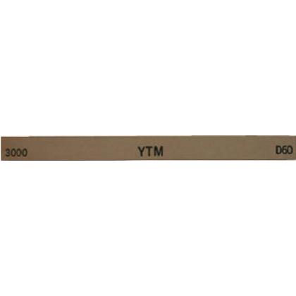 大和製砥所(チェリー) 金型砥石 YTM 3000 (M43F) 1箱