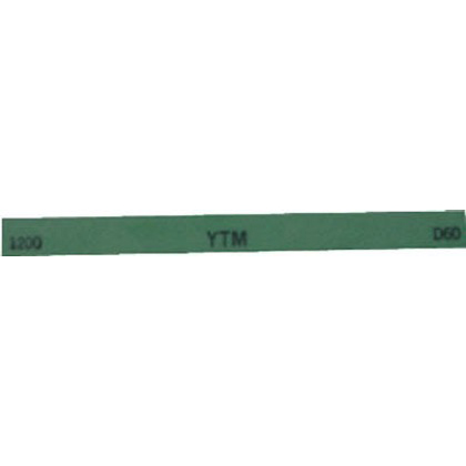 大和製砥所(チェリー) 金型砥石 YTM 1200 (M46D) 1箱