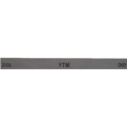 大和製砥所(チェリー) 金型砥石 YTM 2000 (M46D) 1箱