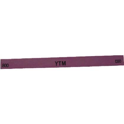 大和製砥所(チェリー) 金型砥石 YTM 800 (M46D) 1箱