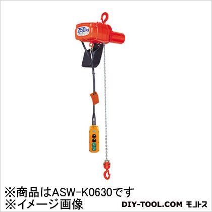 超爆安  2速選択型電気チェーンブロック  SHOP ONLINE ASWK0630:DIY  象印チェンブロック FACTORY-DIY・工具