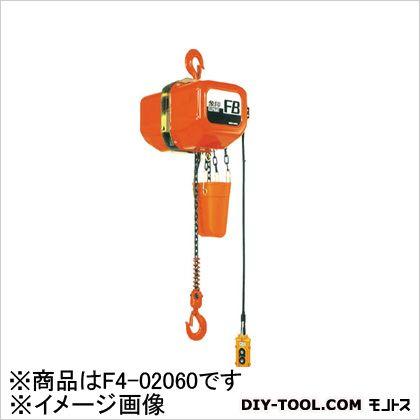 象印チェンブロック FB型電気チェーンブロック(2速型) 2t F402060