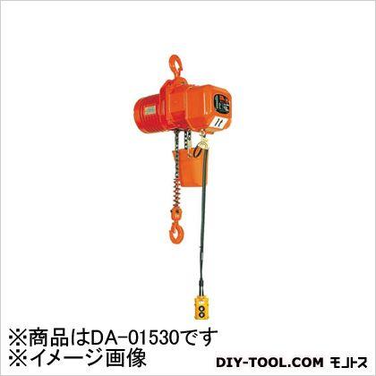 象印チェンブロック DA型電気チェーンブロック 1.5t DA01530(DA-1.5)