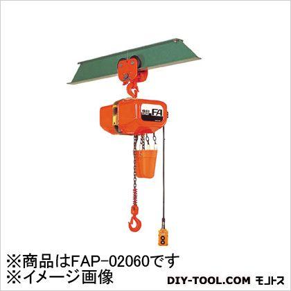 象印チェンブロック FA型プレントロリ式電気チェーンブロック 2t FAP02060