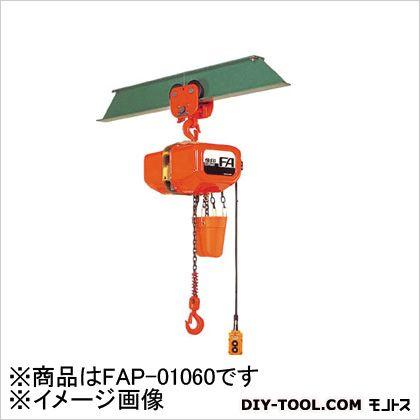 象印チェンブロック FA型プレントロリ式電気チェーンブロック 1t FAP01060